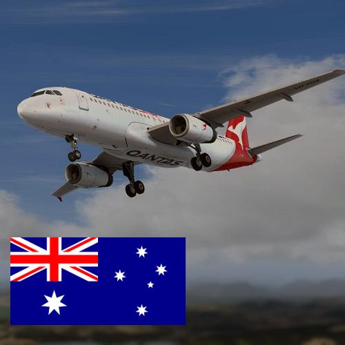 Aerosoft A320 IAE Professional A320-230 QANTAS